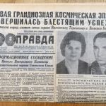 Newspaper Story