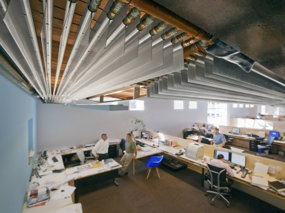 Some of the cooling fins that keep our offices comfy cool in St. Louis' sweltering summers.