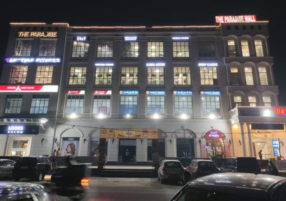 Department Store Rented In Gurgaon