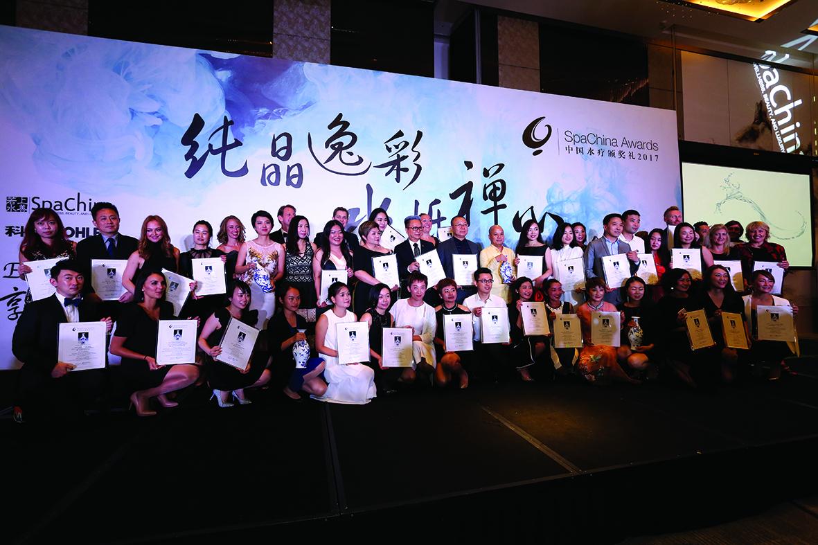 SpaChina 2018 Awards