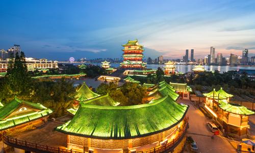 Guangdong Culture