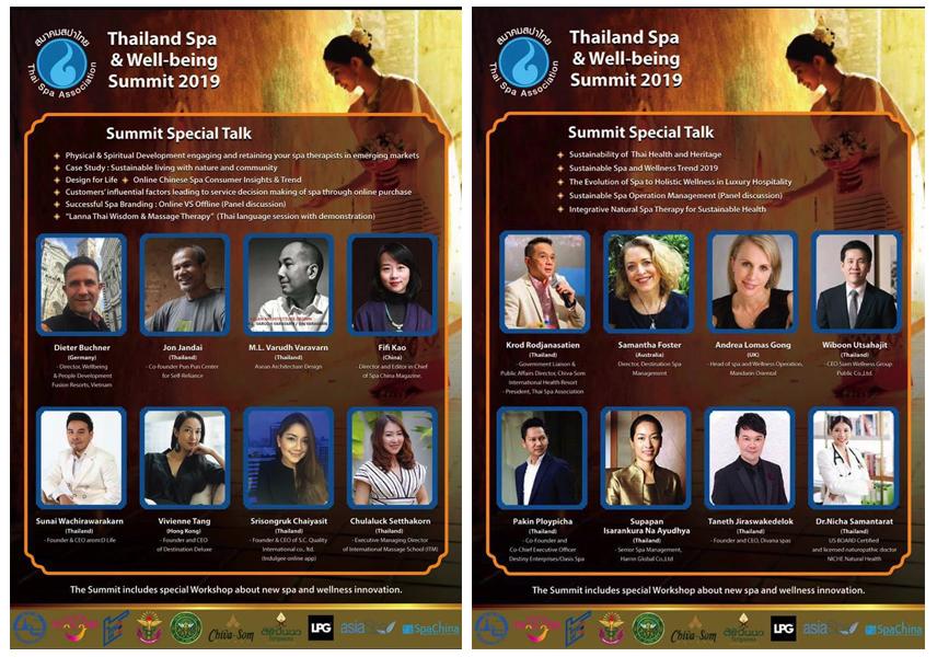 Thailand Spa & Well-being Summit 2019