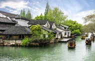 Health and Wellness Tourism in China