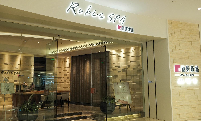Rubis Spa – The Mixc Jinan Branch