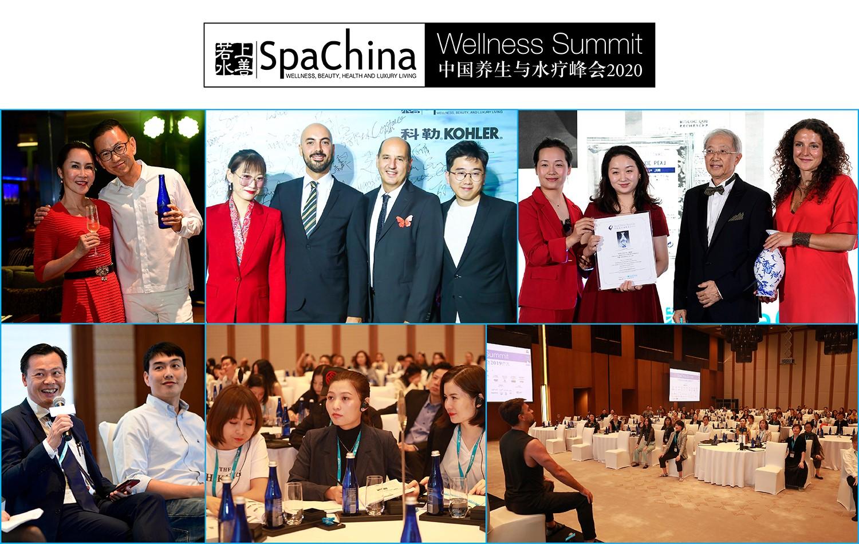 SpaChina Wellness Summit 2020