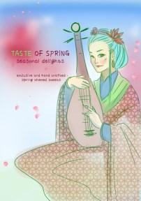 Taste of Spring - sketch Digital, 2014