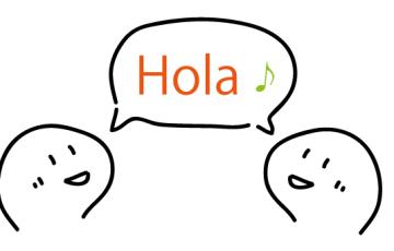 挨拶:hola
