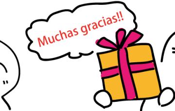 スペイン語 単語 ありがとう
