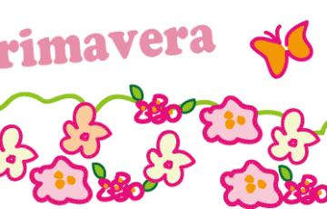 スペイン語 春 季節
