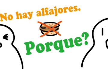 スペイン語 どうして なぜ なぜなら