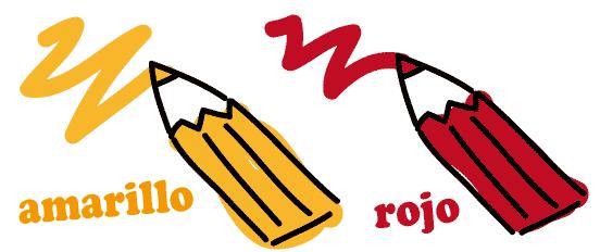 スペイン語 黄色 赤