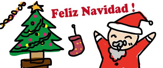 スペイン語 メリークリスマス