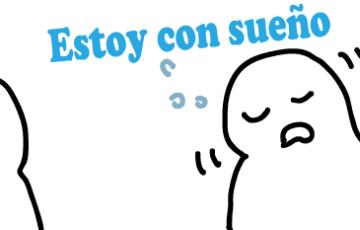 スペイン語 眠いです
