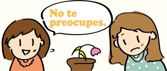 スペイン語 心配