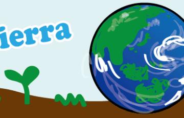 スペイン語 地球