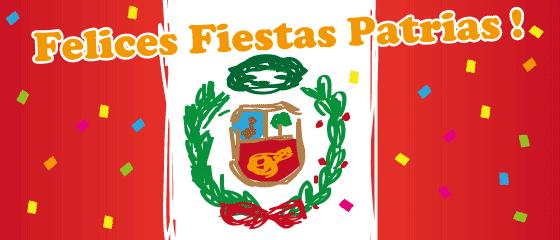 スペイン語 ペルー独立記念日
