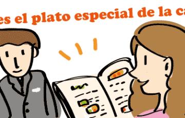 スペイン語 おすすめ