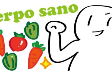スペイン語 健康な体 cuerpo sano