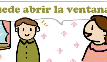 スペイン語 できる poder