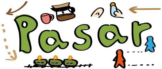 スペイン語 pasar