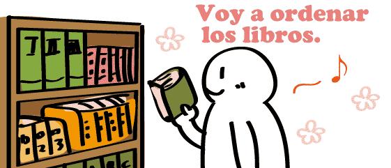 スペイン語 整理する ordenar