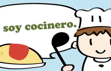 スペイン語 trabajo