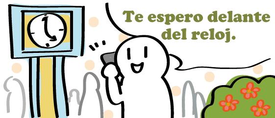 スペイン語 待ち合わせ encontrar