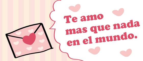 スペイン語 ラブレター love