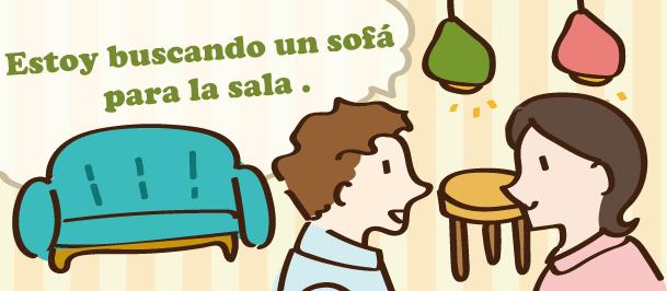 español mueble スペイン語で家具