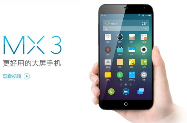 Meizu-MX3