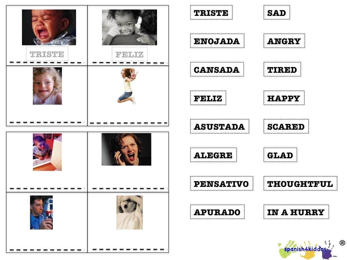 My Feelings Bingo Game