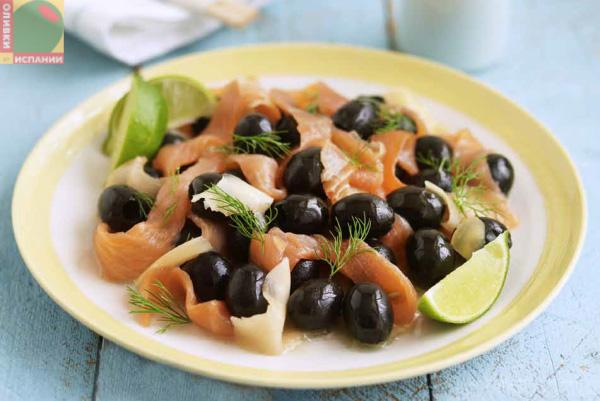 копченый лосось с маслинами