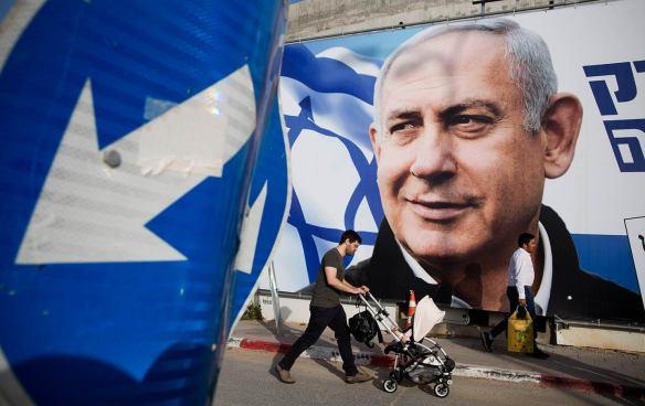 España reclama a Israel