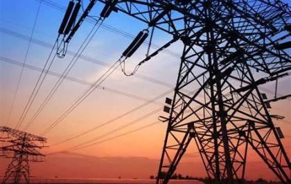 impuesto eléctrico