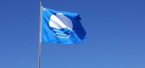 20160506 - ALICANTE RETAILS BLUE FLAG LEAD