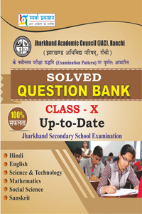 10th Question Bank