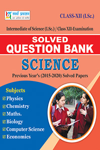 CLASS XII SCIENCE