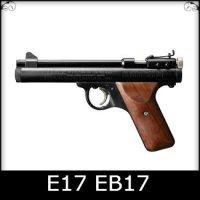 Benjamin E17 EB17 Spare Parts