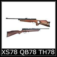 SMK XS78 QB78 TH78 Spare Parts