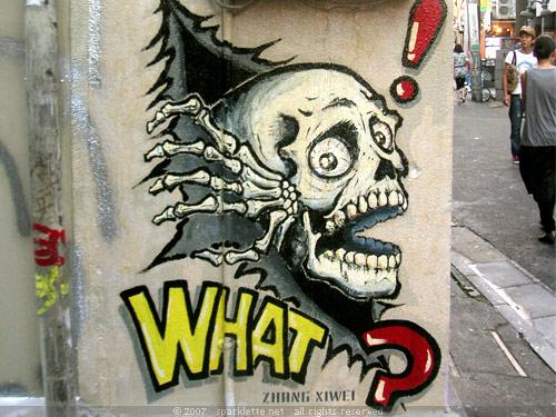 """//sparklette.net/archives/649/graffiti2.jpg"""" grafik dosyası hatalı olduğu için gösterilemiyor."""