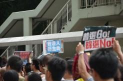 市民自製的示威牌