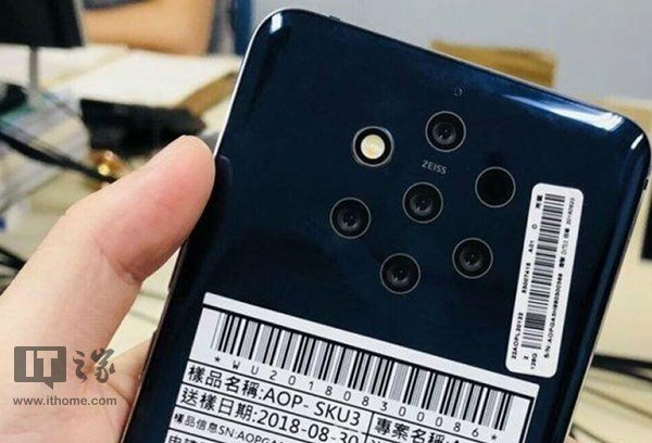 A leaked image of nokia 9