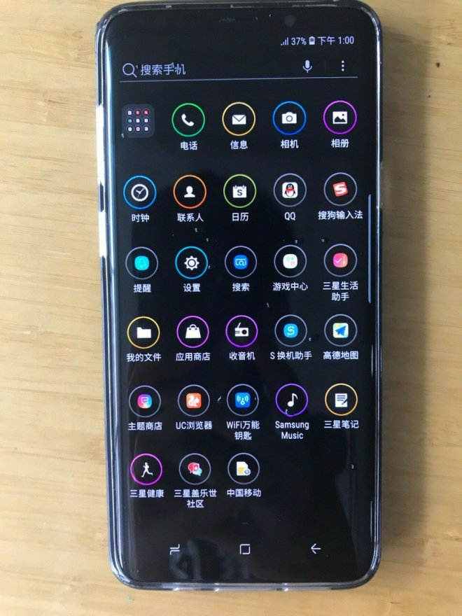 Samsung Galaxy S10 Hands On Picture
