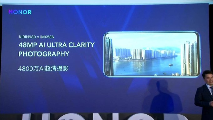 Honor V20 to be World's First 48mp Camera Phone