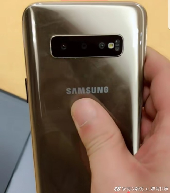 Samsung Galaxy S10 Plus Unboxing Images