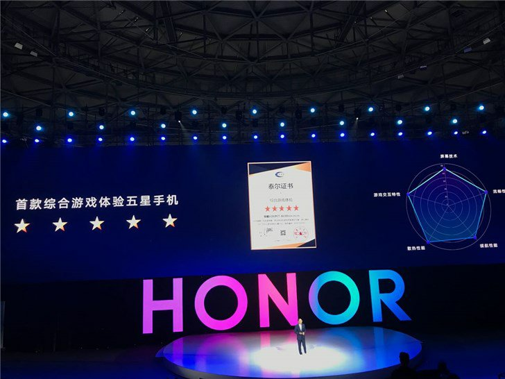 HONOR V20 mobile phone debut: Official Announcement - Official Teaser 1