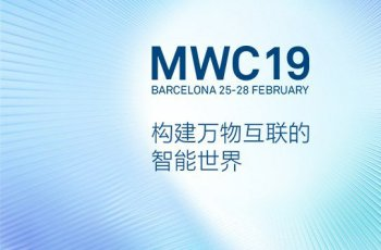 MWC 2019, Huawei will focus on 5G, AI, IoT, cloud and other hot technologies 2