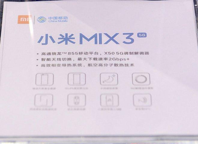 Mi Mix 3 5G Version