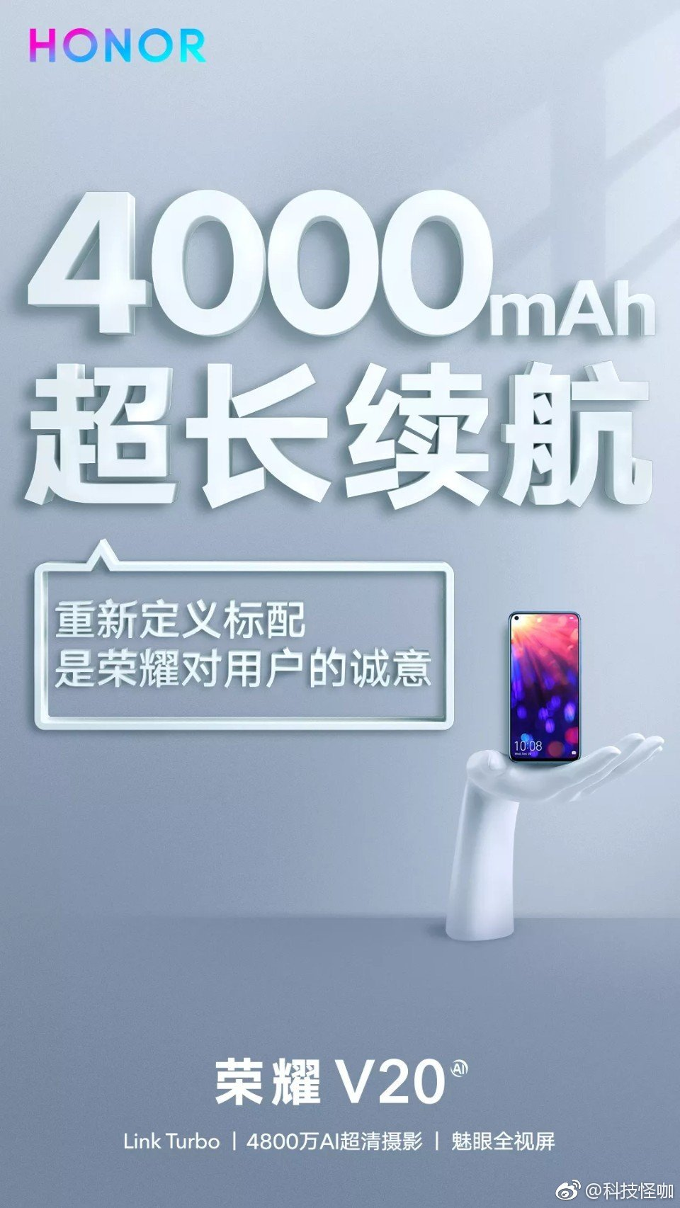 Honor V20 Promotional Materials