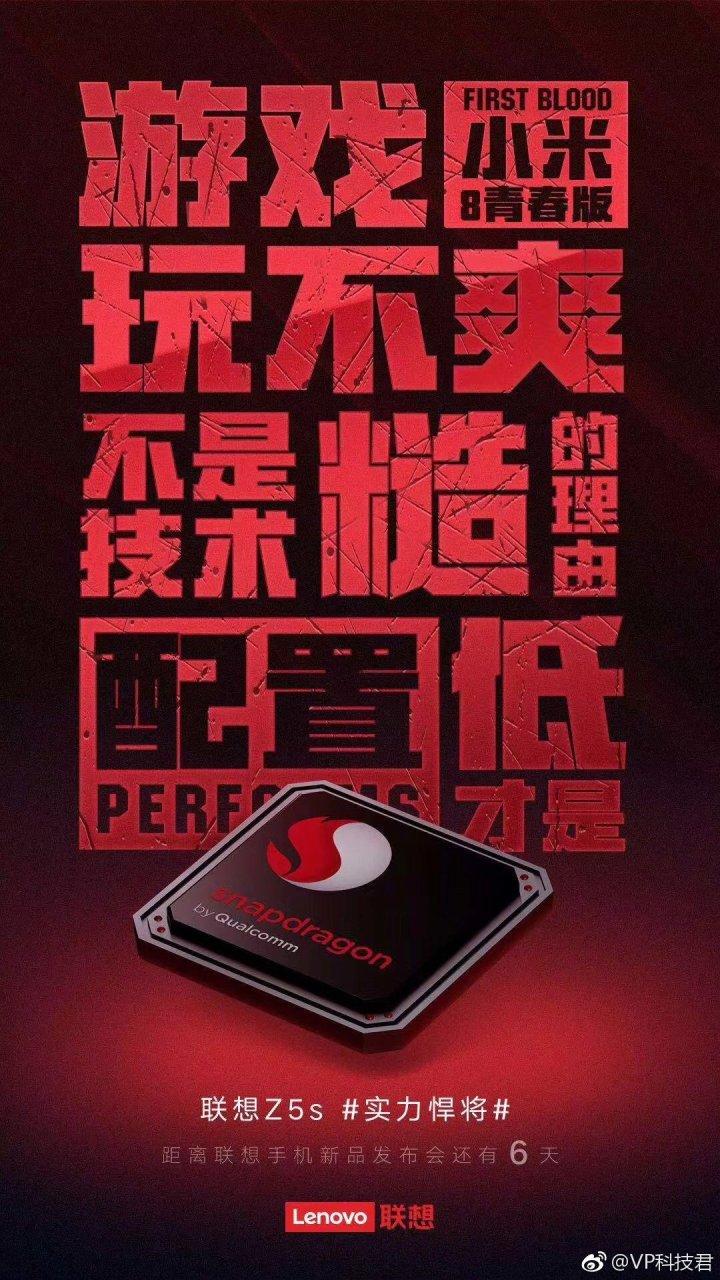 Lenovo Z5s Specifications